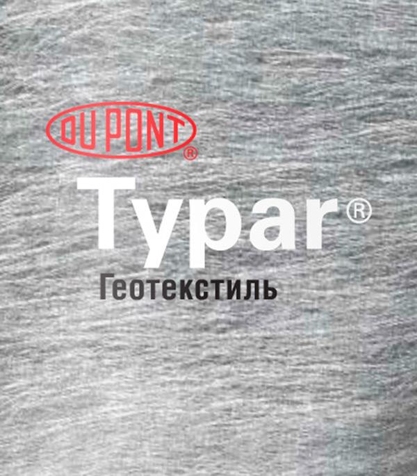 Геотекстиль   Тайпар SF27 м.п.