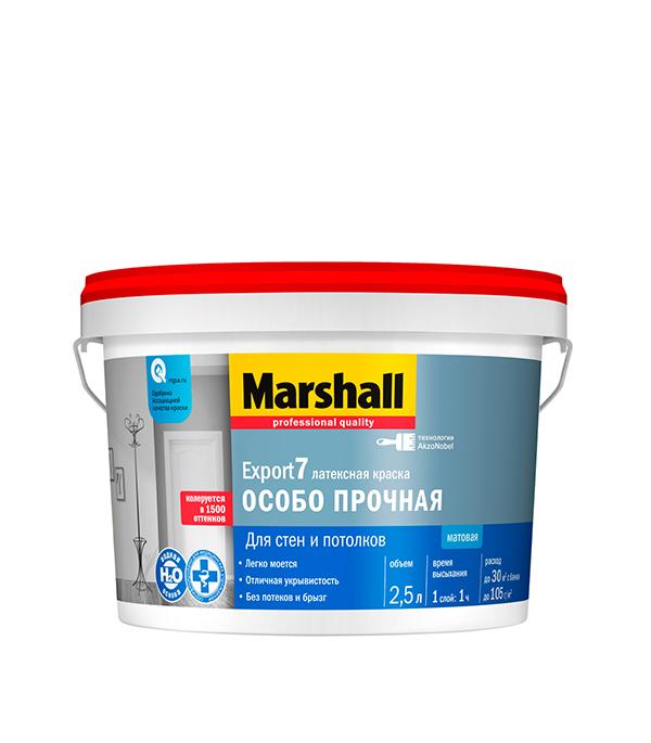 Краска в/д Export 7 основа BС матовая Marshall 2,5 л