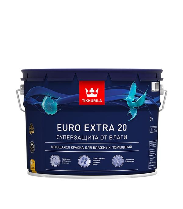 Краска в/д Euro 20 основа C полуматовая  Тиккурила 9 л