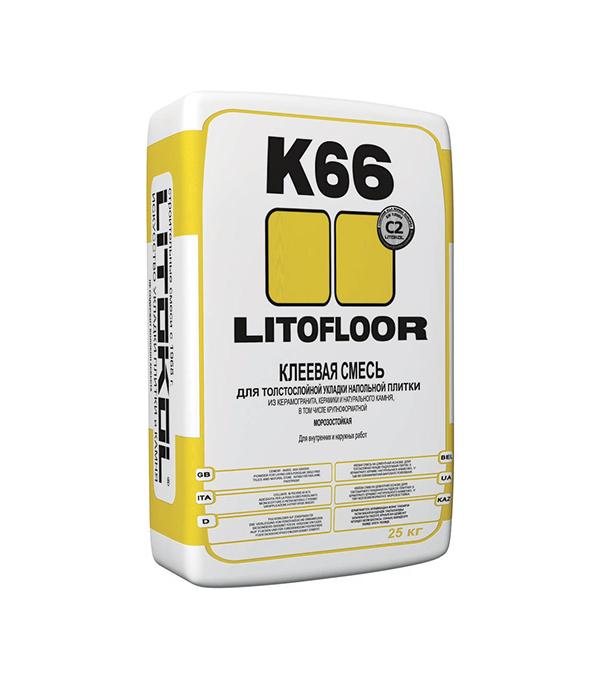 Литофлор K66 (клей для керамогранита толстослойный), 25кг