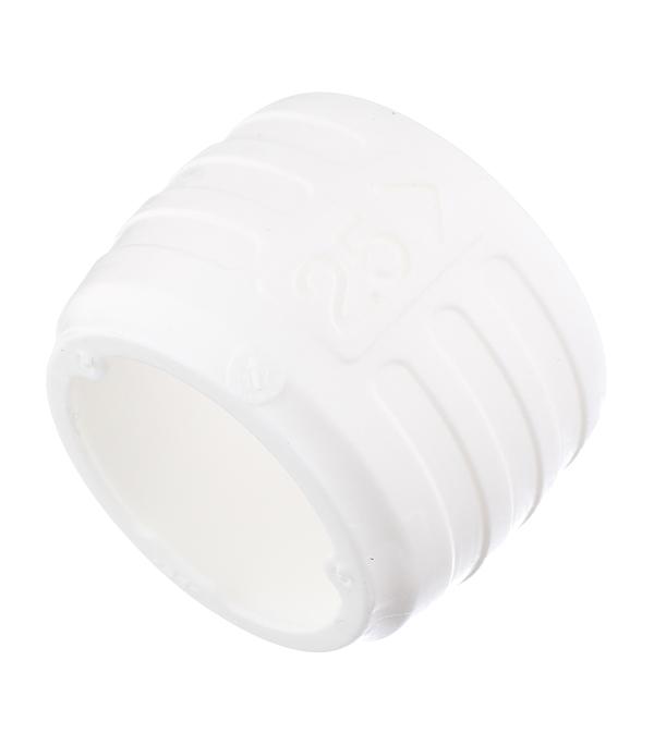 Кольцо монтажное 25 мм Uponor белое оборудование для систем отопления и водоснабжения продаю новосибирск