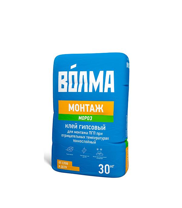 Клей гипсовый монтажный ВОЛМА-Монтаж мороз 30 кг клей монтажный волма монтаж 30кг