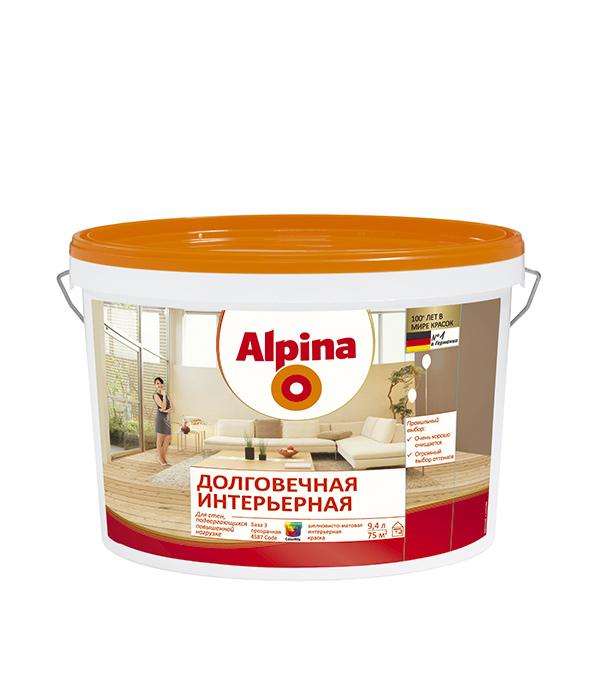 Краска в/д долговечная интерьерная Аlpina основа 3 9,4 л