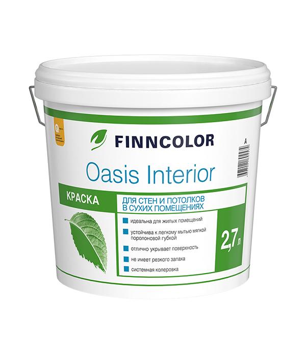 Краска в/д Finncolor Oasis Interior основа А матовая 2.7 л краска в д finncolor oasis super white д потолка 3л