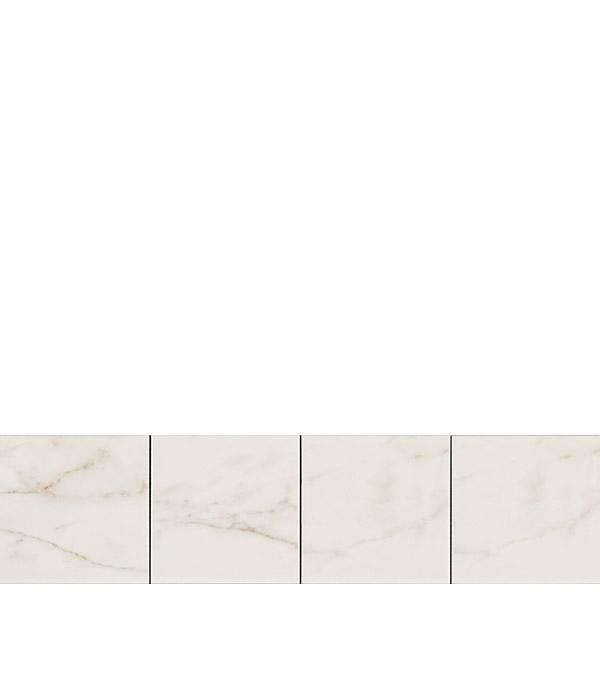 Керамогранит 99х99х7 мм Сансеверо белый  / Керама Марацци ( 100 шт=0,98 кв.м) керамогранит 99х99х7 мм сансеверо белый керама марацци 100 шт 0 98 кв м
