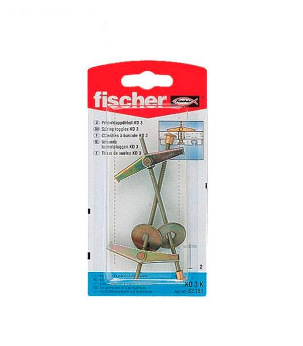 Дюбель складной пружинный со шпилькой KD 3 (2 шт.) Fischer