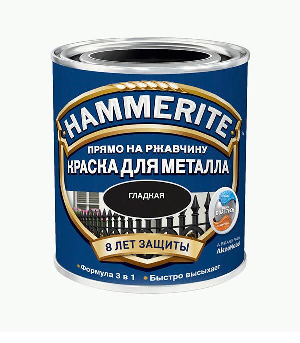 Грунт-эмаль по ржавчине 3 в1  Hammerite гладкая глянцевая черная 250 мл