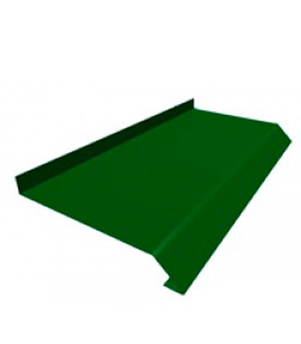 Отлив зеленый 145х2000 мм RAL6005
