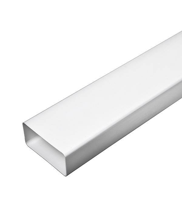 Воздуховод плоский пластиковый 55х110х500 мм