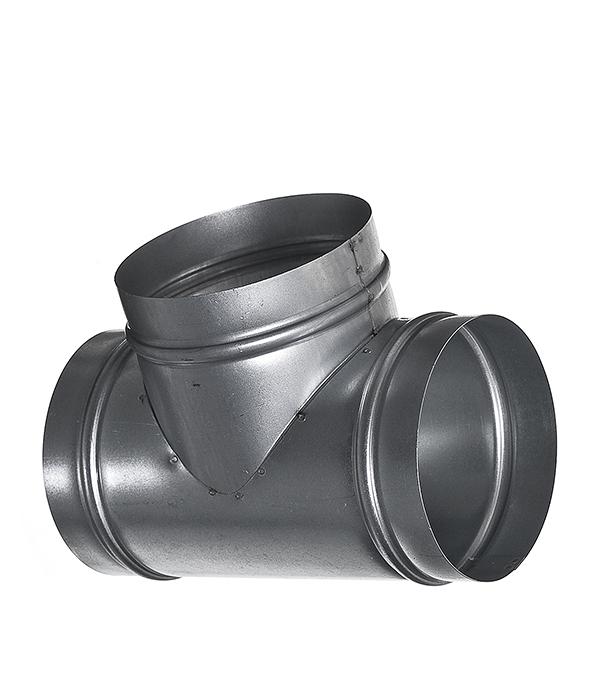 Тройник для круглых воздуховодов оцинкованный d125 мм 90° профиль оцинкованный для теплиц