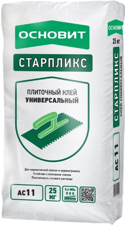 Основит АС11 Старпликс  (клей для плитки) 25 кг
