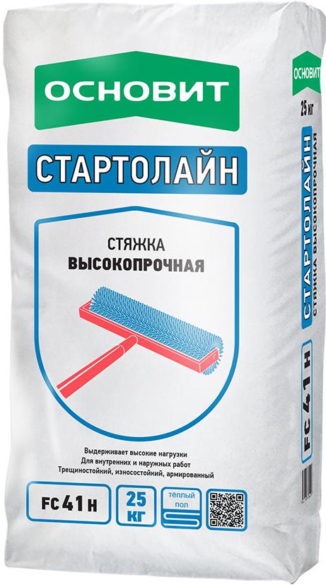 Основит FC41H Стартолайн (ровнитель для пола первичный), 25 кг