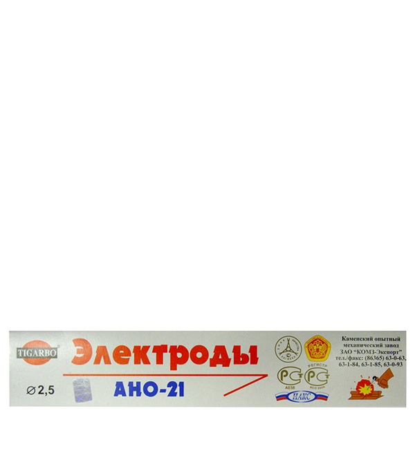 Электроды АНО-21 d2,5, 1 кг Каменский ОМЗ