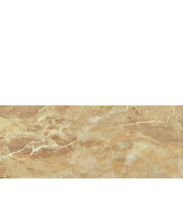 Плитка облицовочная 500х200х9,5 мм Сиерра 3Т бежевый (13 шт=1,3 кв.м)