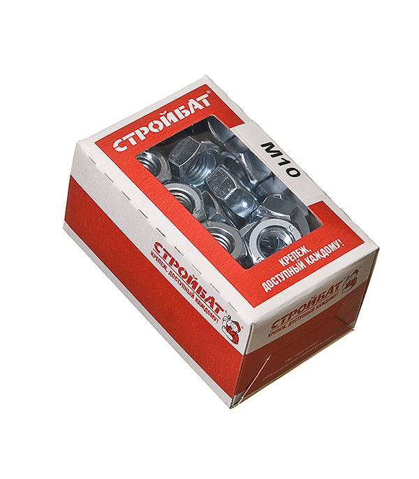 Гайки оцинкованные  М10 DIN 934 (50 шт)