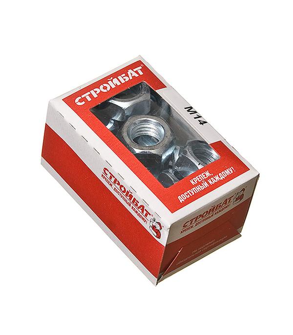 Гайки оцинкованные  М14 DIN 934 (20 шт)