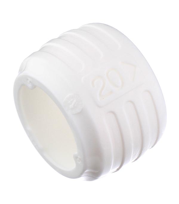 Кольцо монтажное 20 мм Uponor белое оборудование для систем отопления и водоснабжения продаю новосибирск