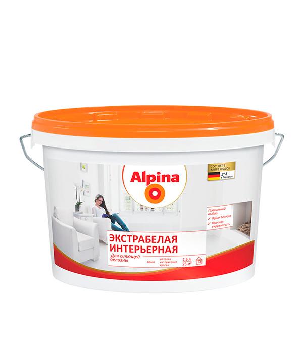 Краска в/д для стен и потолков экстрабелая интерьерная Аlpinа 2,5 л