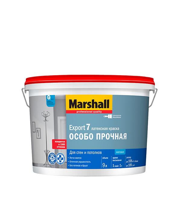 Краска в/д Export 7 основа BW матовая Marshall 9 л