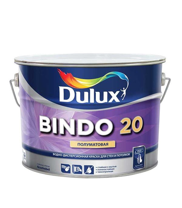 Краска в/д Dulux Bindo 20 основа BW полуматовая 10 л краска в д ослепительно белая dulux 10 л