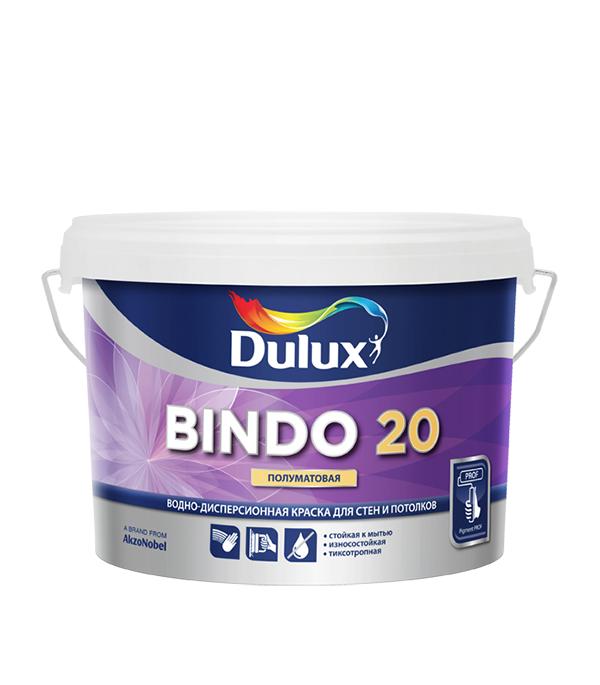 Краска в/д Dulux Bindo 20 основа BW полуматовая 2.5 л краска фасадная dulux bindo facade bw в д 10л белая