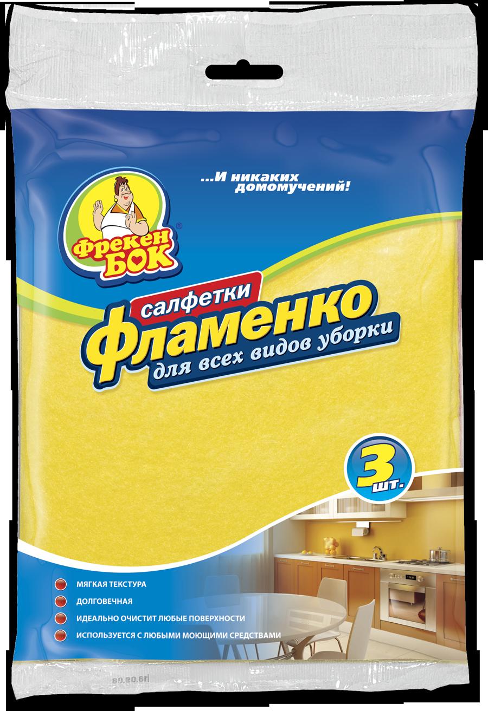 Салфетка для уборки вискозная, упаковка 3шт