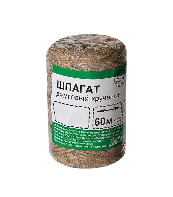 Шпагат джутовый крученый 1800 текс  (60 м)