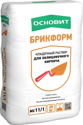 Основит МС11 Брикформ белый 010 (кладочный раствор), 25 кг