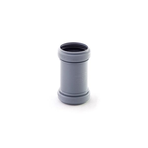 Муфта внутренняя  50 мм двухраструбная