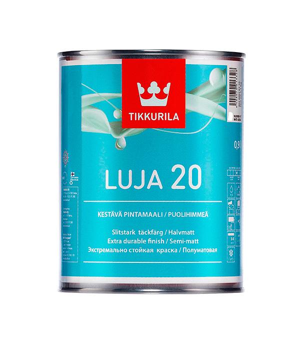 Краска в/д Luja 20 основа C полуматовая Тиккурила 0,9 л