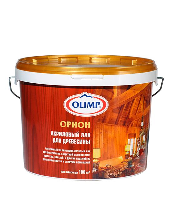 Лак акриловый прозрачный шелковисто-матовый OLIMP Орион 10 л