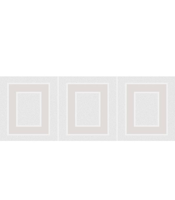 """Плитка декор 150x400х8 мм Вилланелла Геометрия белый от Строительный Торговый Дом """"Петрович"""""""