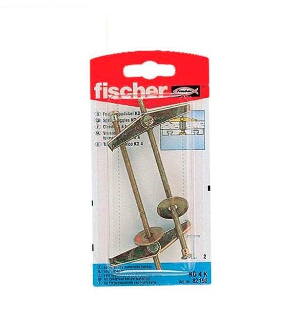 Дюбель складной пружинный со шпилькой  KD 4 (2 шт.) Fischer