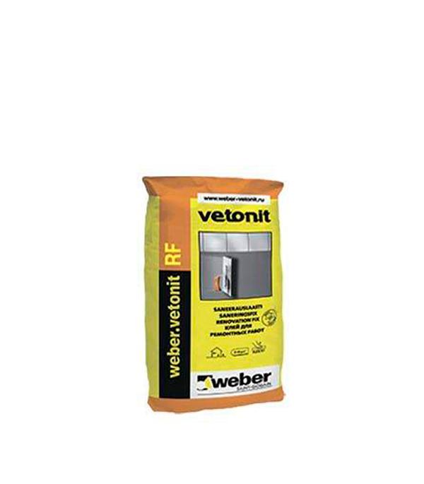 Ветонит РФ (Вебер.Ветонит) (клей для ремонтных работ), 20 кг