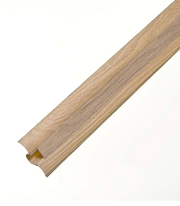 Плинтус с к/к и мягким краем, дуб беленый 50.01, 50х23х2500 мм