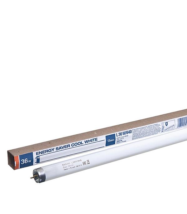 Лампа люминесцентная 36W/640 (холодный свет), d26 (Т8), G13, 1200 мм,  Osram