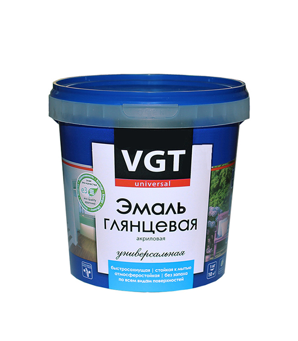 Эмаль акриловая глянцевая слоновая кость VGT 1 кг оборудование для окраски авто цены