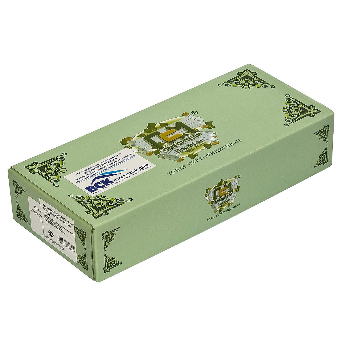 Смеситель для кухонной мойки Профсан ПСМ-127-К/30