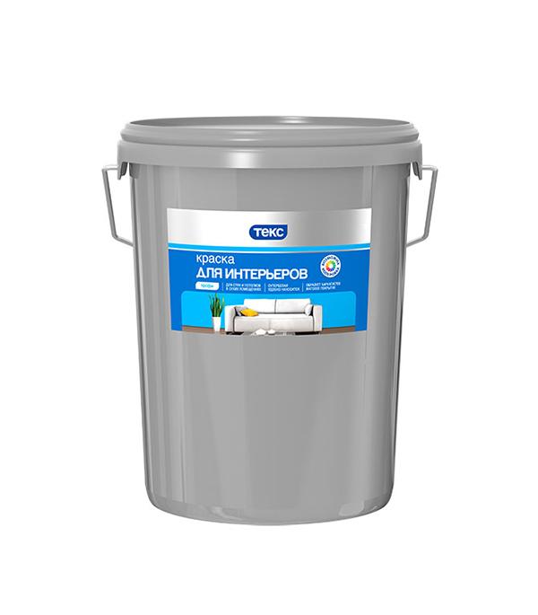 цена на Краска в/д интерьерная Текс супербелая профи основа А 16.2 л / 24.9 кг