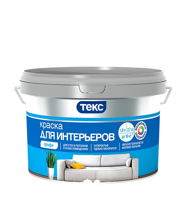 Краска в/д интерьерная супербелая профи основа А Текс 1,8 л/2,7 кг