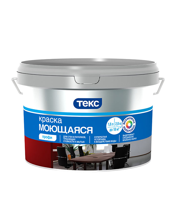 Краска в/д моющаяся супербелая профи основа А Текс 1,8 л/2,8 кг