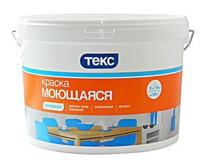 Краска в/д моющаяся универсал Текс 14 кг