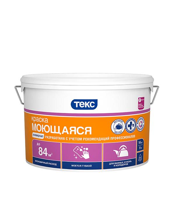 Краска в/д моющаяся Текс универсал основа А 14 кг краска в д текс универсал для потолков 3кг