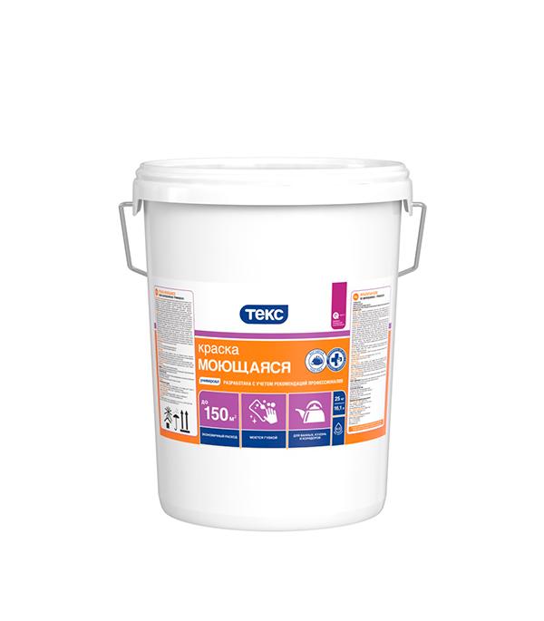 Краска в/д моющаяся Текс универсал основа А 25 кг