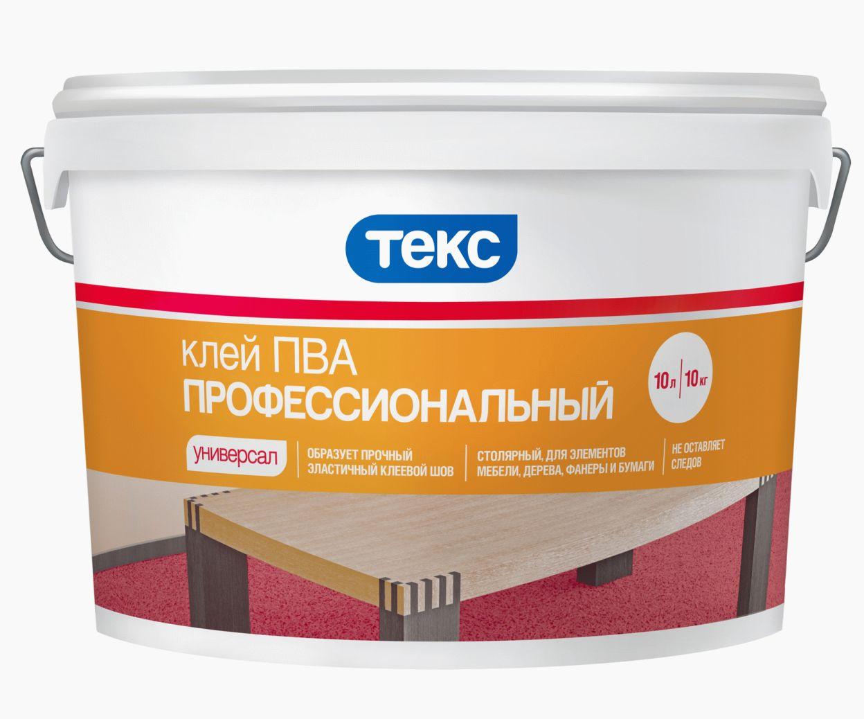 Клей ПВА столярный (профессиональный) универсал Текс 10 кг