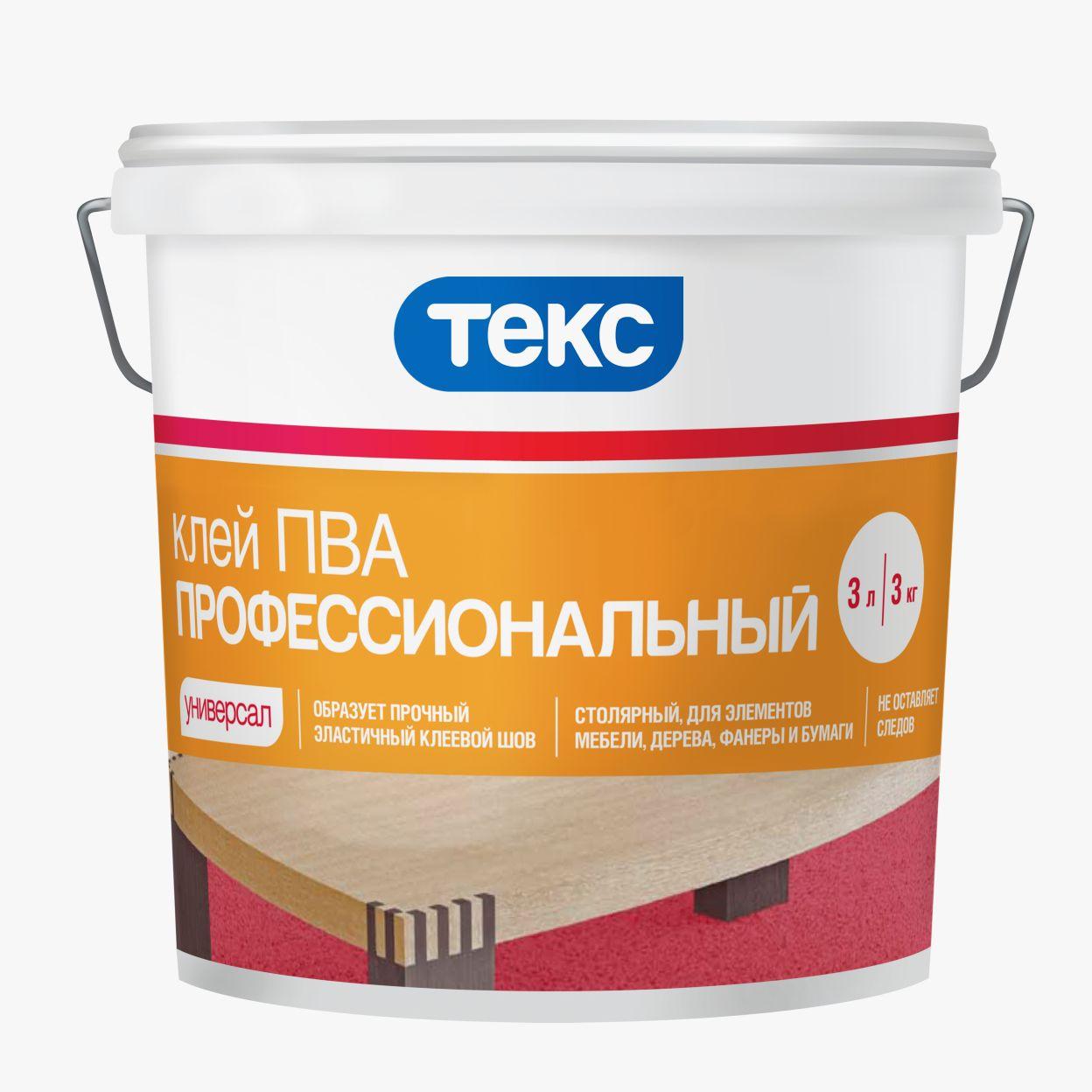 Клей ПВА столярный (профессиональный) универсал Текс 3 кг