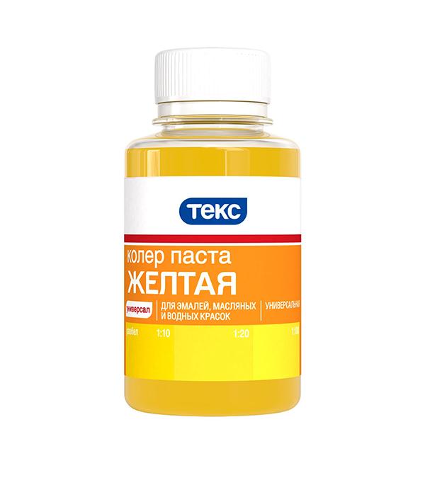 Колер паста универсальная желтая №3 Текс 0,1 л