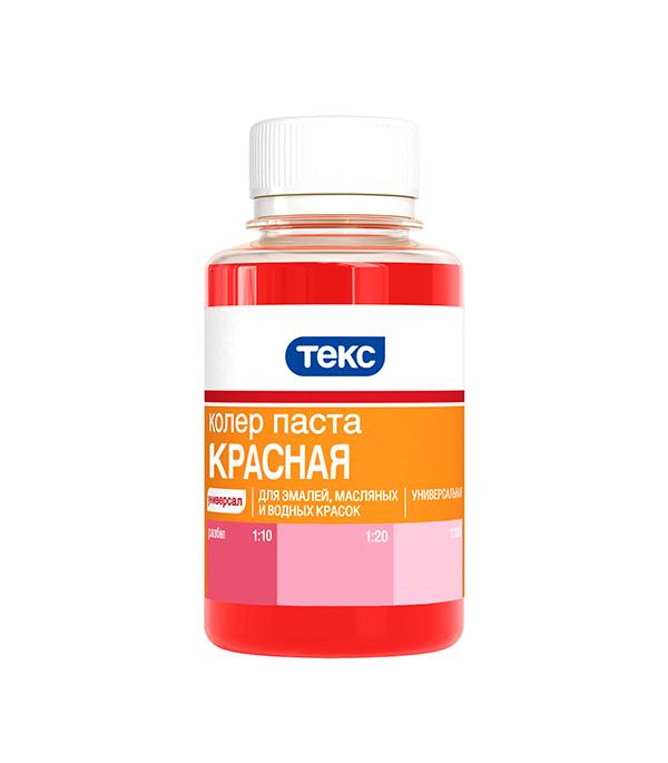 Колер паста универсальная красная №1 Текс 0,1 л