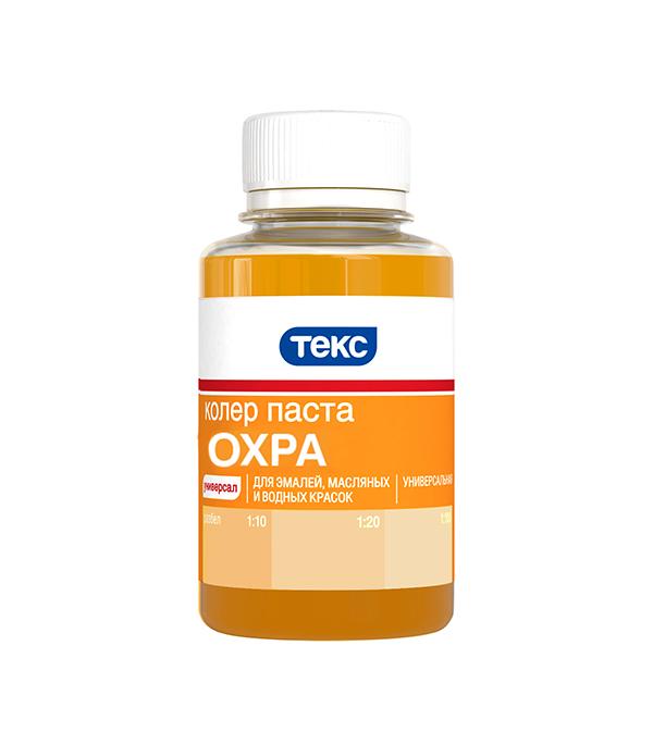 Колер паста универсальная охра №9 Текс 0,1 л