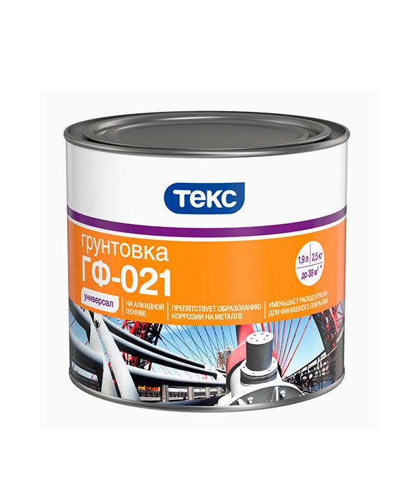 Грунт Текс ГФ-021 серый 2.5 кг бронхотуссит гф в москве